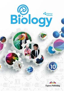 Biology Grade 10 Student`s book (Science Schools). ЕМ. Mitchel O'Callaghan