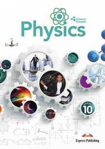 Physics Grade 10 Student`s book (Science Schools) . ЕМ. Tom Tierney