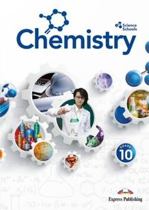 Chemistry Grade 10 Student`s book (Science School). ЕМ. Jim McCarthy