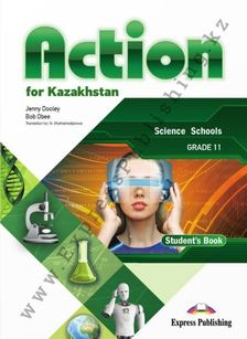 Action for Kazakhstan Grade 11 (Science Schools) Student`s book. ЕМ. Jenny Dooley