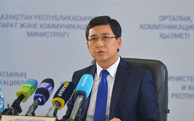 Главные трудности у дистанционного обучения в Казахстане